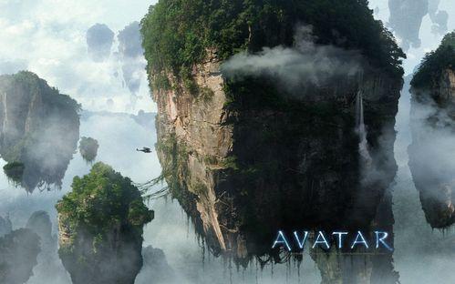 Fond d'ecran Avatar futur