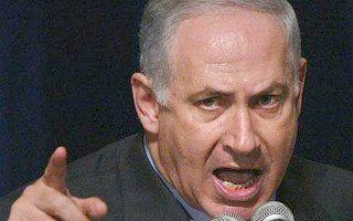 Netanyahu2-copie-1.jpg