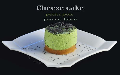 CHEESE CAKE PTTS POIS
