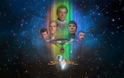 Star Trek The Motion Picture by 1darthvader