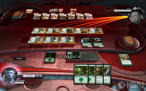 magic-the-gathering-duels-of-the-planeswalkers-2012-2011052.jpg