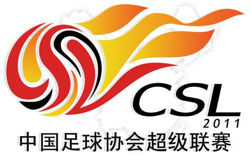 chinese-super-league-logo