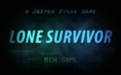 Lone-Survivor-Screenshot-Wallpaper-Title-Screen.jpg