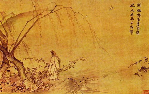 Ma Yuan mountain path in spring