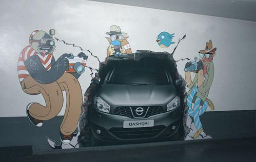 qashqai-nissan-illustration-trompe-loeil-parking-ambient.jpg