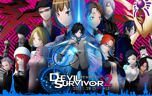 devil-survivor-2.png