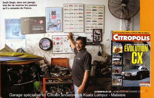 blog-70--Citropolis-article-Garage-Malaisie-2007-.jpg