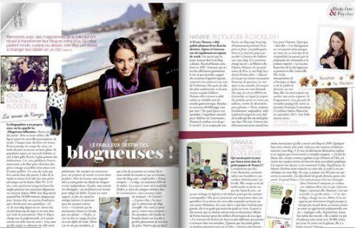 magazine-gazelle-1.jpg