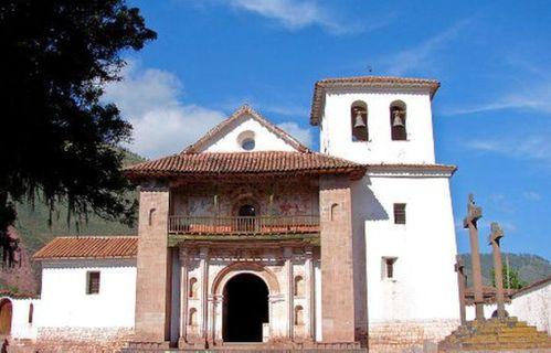 Raqchi et andahuayllas planete perou terre de l 39 inca for Exterieur chapelle sixtine