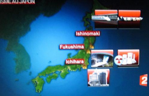 117 Carte Japon FR 2