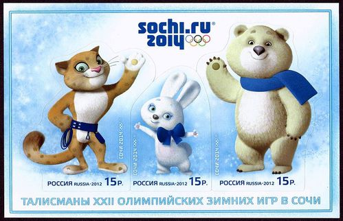 Stamps of Russia 2012 No 1559-61 Mascots 2014 Winter Olympi