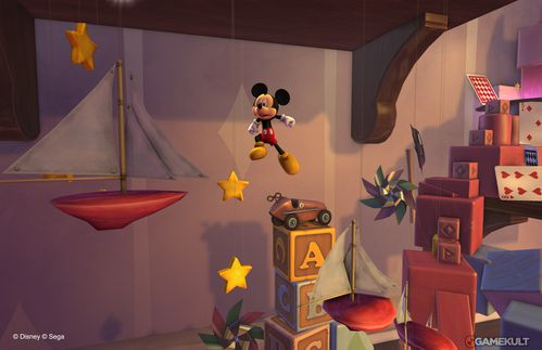 castle-of-illusion-starring-mickey-mouse-screenshot-ME30501.jpg