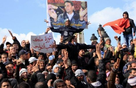 Comm moration du printemps arabe le blog lintegral for Portent en arabe