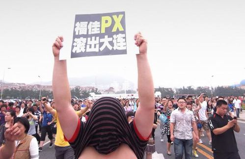 article_manif-chine.jpg