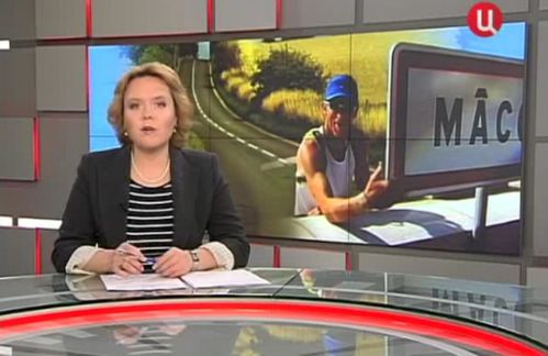 TV Russe