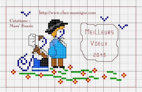 Carte-voeux-brodes-grille-Lorraine-Mamigoz.jpg