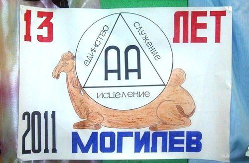 RUSSIE 47