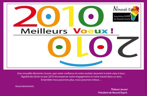 CARTE_VOEUX2010Adherents.png