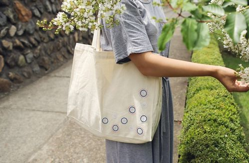customiser-tote-bag-.jpg