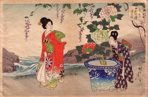 """Résultat de recherche d'images pour """"estampe japonaise"""""""