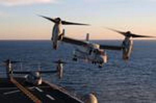 USS Kearsarge-V-22 OspreysEilat14.5.13 (Copier)