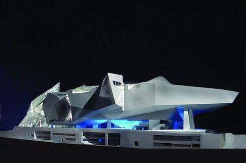 musee_confluences_003_reference.jpg