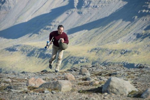 Walter Mitty 02