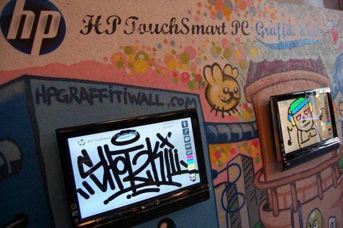 touchsmart-2.jpg