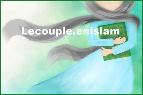 I_am_Proud_With_ISLAM_by_lifeshadows---Copy.jpg