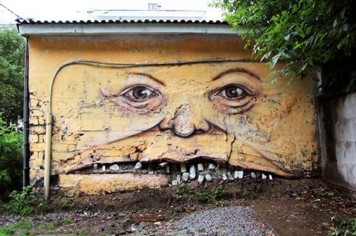 street_art_october_5-Nomerz-Russia-600x399.jpg