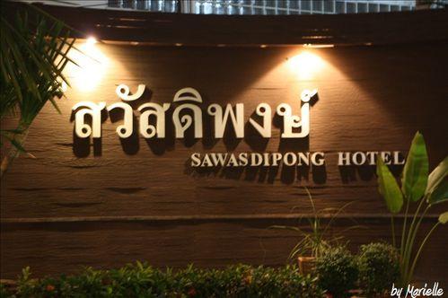 Sukhothai - Sawasdipong Hotel
