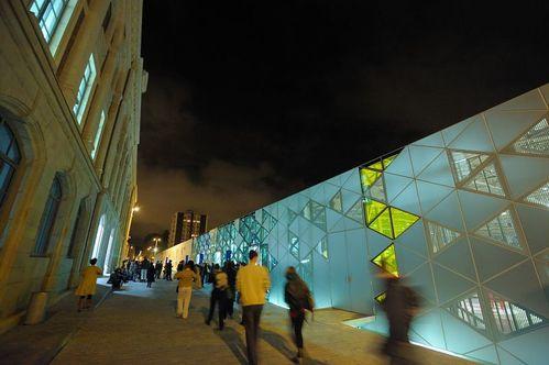 Cité du design - Agence LIN Saint-Etienne Métropole Da