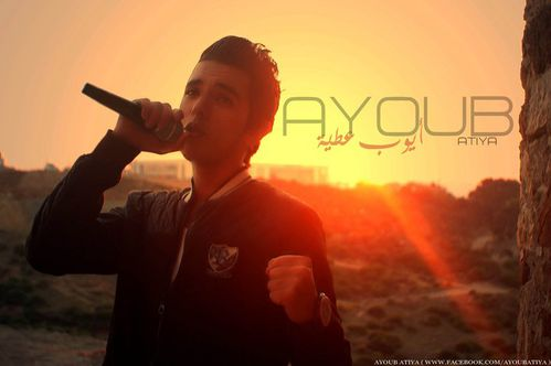 "Ayoub dans ""Dounya"" (Mix feat David Guetta)"