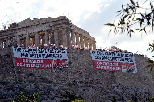 akropoli3.jpg