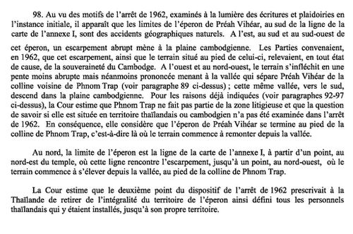article 98-copie-1
