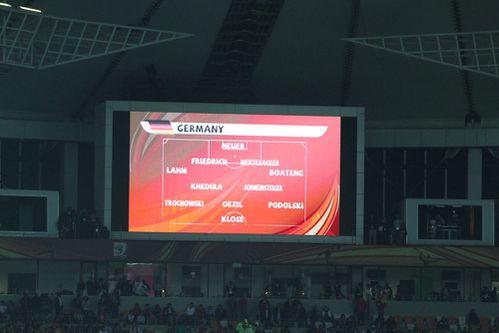 Allemagne---Espagne 3922