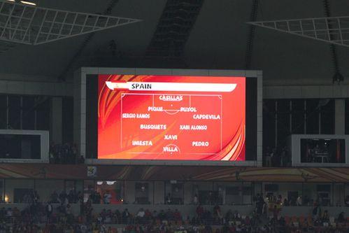 Allemagne---Espagne 3926