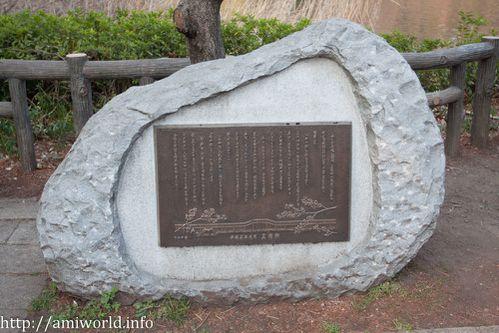 Inokashira 3524