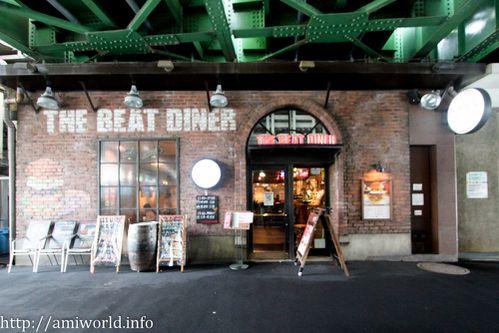 The-beat-burger 4470
