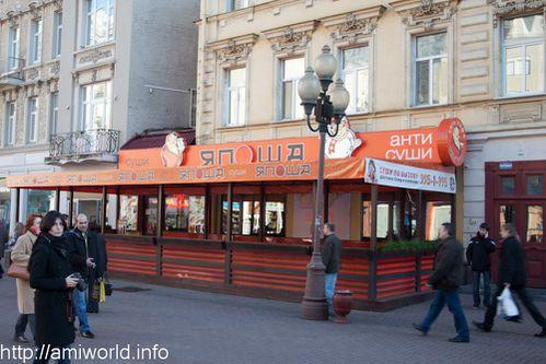 Promenade-rue-de-Moscou 5574
