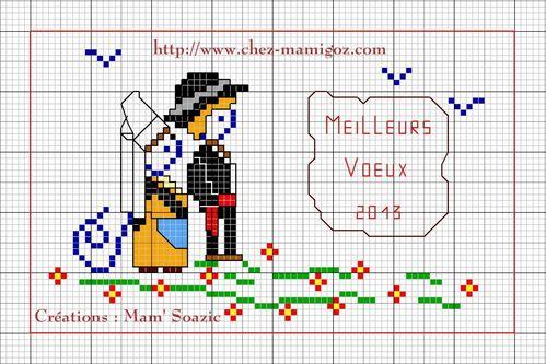 Carte Voeux Brodee-Poitou-Mamigoz