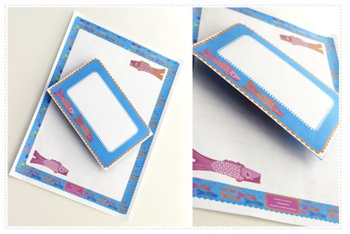 free-printable-stationary-koinobori-copie-1.jpg