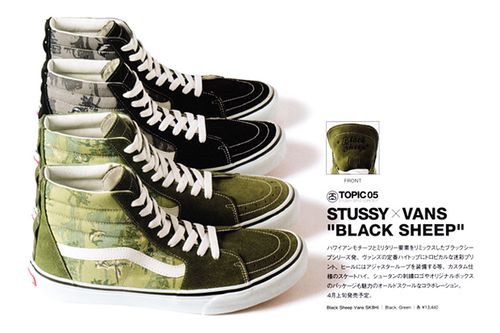vans-stussy-black-sheep.jpg