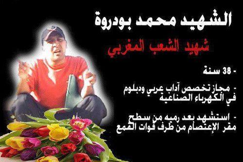 Safi (Maroc) : assassinat d'un militant du Mouvement du 20 février