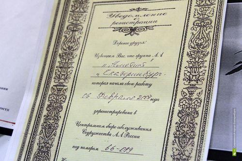 RUSSIE-40b-ekaterinebourg---------------.jpg