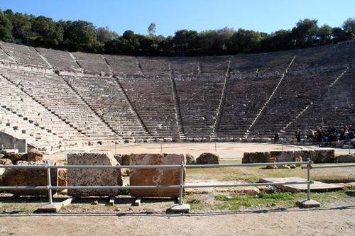684a1 théâtre d'Epidaure