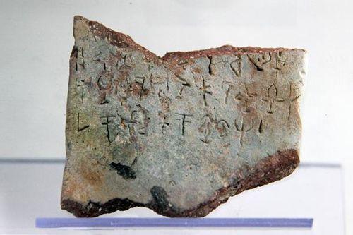 737a2 Musée de Siteia, tablette minoenne