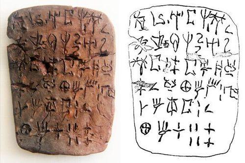 737b2 Musée de Siteia, tablette en linéaire A du palais d