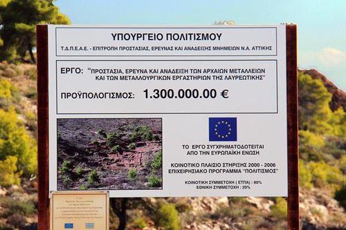 764f1 L'Europe et les mines de Lavrio, au sud d'Athènes