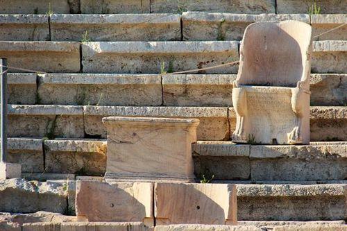 769d2 Athènes, théâtre de Dionysos
